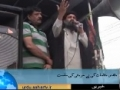 [06 May 13] MWM Protested in Lahore against the Holy Shrines Desecration - Urdu