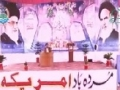 [Congregation] تحریکِ بیداریِ اُمّتِ مُصطفیٰ Speech to Khawateen - Lahore 05 May 2013 - Urdu
