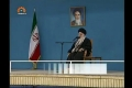 [9 May 2013] Supreme Leader Khamenei Insists on Economical/Political Jehad for Development - Urdu