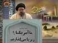 [10 May 2013] Tehran Friday Prayers آیت للہ سید احمد خاتمی - Urdu
