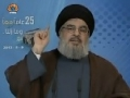 [10 May 13] Syed Hassan Nasrollah criticized Arab Countries Agreemnet with israel - Urdu