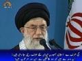 صحیفہ نور Supreme Leader Khamenei - Arrogant Powers can not see Shia & Sunni Together - Persian Sub Urdu