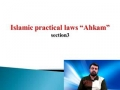 [03] Islamic Practical Laws - Ahkam - Purity - English