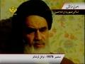 [08] امام خمینی کے اصولی موقف Imam Khomaini ke Usooli Muwaqif - Urdu