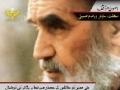 [10] امام خمینی کے اصولی موقف Imam Khomaini ke Usooli Muwaqif - Urdu