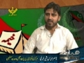 Post-Election 2013 Discussion کیا کھویا کیا پایا - Br. Nasir Shirazi - Urdu