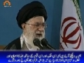 صحیفہ نور Wests Stance over IRAN would Destroy them - Supreme Leader Khamenei - Urdu