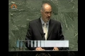 [17 May 13] Anti Syrian Resolution Passed at UN causes Anger globally - Urdu