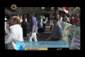 [18 May 13] Egyptians in the streets against Morsi - Urdu