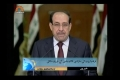 [20 May 13] Shia/Sunni Must offer Prayers Together to fight back Violence/Iraqi PM - Urdu