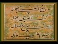 Baise Kainaat Aaaqa Meray - Urdu
