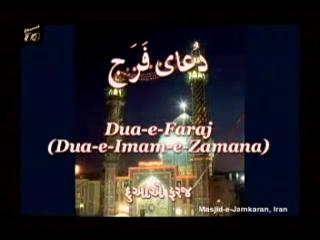 Duaa Faraj with English subtitles