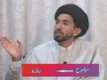 Dars Ehkam 07 - احکام روزہ - Urdu