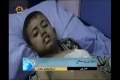 [22 May 13] Terror Attacks in IRAQ/Dozens Dying - Urdu