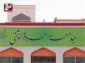 [4] Ali Deep Manqabat 2013 عروة الوثقی - Urwatul Usqa - Urdu