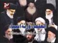 [6] Ali Deep Manqabat 2013 العلمعاء ورثة النبیاء  - Al Ulma Wursatul Anbiya - Urdu