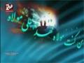 [8] Ali Deep Manqabat 2013 اعلان غدیری - Aylaan-e-Ghadeeri - Urdu