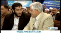 [23 May 13] Iranian presidential candidates start their campaign  - English