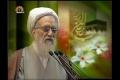 [24 May 2013] Tehran Friday Prayers آیت الله موحدی کرمانی - Urdu