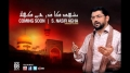 [06] Manqabat - Inqalab E Mehdi - Syed Nasir Agha 2013-14 - Urdu