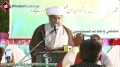 * Must Watch * [20 April 2013] الیکشن 2013 ورکرز سے خطاب - H.I Raja Nasir Abbas - Urdu