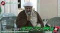 [21 May 2013] MWM شعبہ خواتین سے خطاب - H.I Raja Nasir Abbas - Urdu
