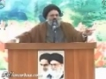 Iran is for Irani Inqelaab is for all ایران ایرانیوں کے لیے اور انقلاب سب کے لیے Urdu
