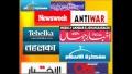 [24 May 13] Hafta Naame - ھفتہ نامہ - Urdu