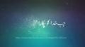 Mir Hasan Mir 2013-14   Jab Khuda ko Pukara Ali aa Gaye - Urdu