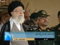 [28 May 13] Huge turnout at Iranian Elections would disappoint the enemy/Supreme Leader - Urdu