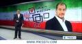 [28 May 13] Election Bulletin - English