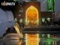 [23] Condenado a muerte - Sentenced to Death - Serie Iraní - Spanish