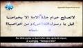 Lideri rreth udhëheqësve - Sayyed Ali Hamenei - sub Albanian Persian