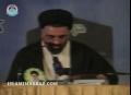 [Seminar Day 3] Inqilab-e-Islami Sarchashma-e-Wahdat - Ustad Syed Jawad Naqavi - Urdu