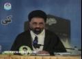 [Seminar Day 4] Inqilab-e-Islami Sarchashma-e-Wahdat - Ustad Syed Jawad Naqavi - Urdu
