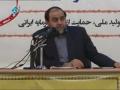 هویت انقلابی - چگونه تهدید می شود؟ -  طرحی برای فردا - Rahim Poor Azghadi - Farsi
