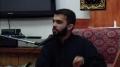 28 Safar Majlis (English) - Al-Hadi Welfare Centre, Canberra Australia part 2 of 4