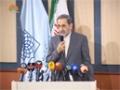 [03 June 13] Iranian Presidential Election Updates - Urdu