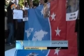 [05 June 13]Thousands gather in Paris to Support for Turkey Protests - Urdu