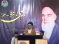 [02] افکار امام خمینی Demise Anniversary of Imam Khomeini (r.a) - Islamabad - 06/02/2013 - Urdu
