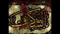 [31 May 13] Dastoor Hayat دستور حیات - Urdu