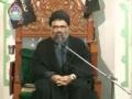 [04] امت کی تدریجی موت Ummat Ki Tadreeji Mawt - Ustad Syed Jawad Naqvi - Urdu