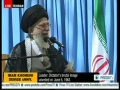 [4 June 2013] Speech Leader of Islamic Revolution - 24 Demise Anniversary of Imam Khomeini - English Translation
