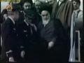 SİRAT-İMAM XOMEYNİNİN GETDİYİ YOL - Azeri Azerbaijani