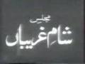 Sajda - Shaame-e-Ghareeban Majlis by Allama Rasheed Turabi - Urdu
