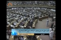 [06 June 13] Pakistan PM Sharif declares Drones Illegal and to be Stopped - Urdu