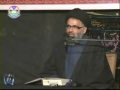 [01] Usool-e-Ma|ashrat-e-Islami - 1 - Ustad Syed Jawad Naqvi - Urdu