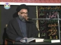 [02] Usool-e-Ma|ashrat-e-Islami - 1 - Ustad Syed Jawad Naqvi - Urdu