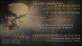 (Chicago) Poetry by Br. Zia Rizvi - Imam Khomeini (r.a) event - 1June13 - Urdu