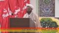H.I. Hurr Shabbiri - Besat and Meraj of Holy Prophet (s) - 6 June 2013 - English
